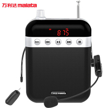 Malata Audio Speaker Portable Teaching Speaker Speaker Card Audio Radio T81 Black