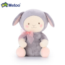 Metoo 23cm Baby Stuffed Plush Dolls Cute Dolls white