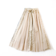 BestieLady EGL315 Long Lace Pleated Tutu Skirt