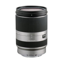 TAMRON 18-200mm f/3.5-6.3 Di III VC for Sony E-Mount Silver -