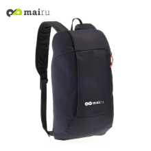 Mairu Tas Ransel Backpack - Tas daypack Quechua arpenaz (MR-TN-BP-HP)