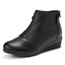 Zanzea 0051Front Zipper Wedges Fur Lining Casual Leather Boots Black