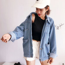 Korean Style Light Blue Denim Coat Relaxed Fit Tops Long Sleeve Jean Jacket Light Blue S