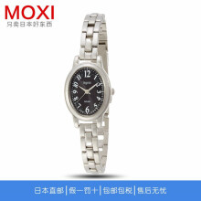 SEIKO Ingenu AHJD083 solar simple lovely waterproof ladies watch