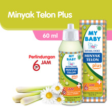 MY BABY Minyak Telon Plus - 60ml