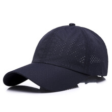 SiYing casual baseball cap men and women breathable quick-drying punching cap