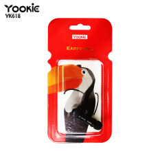 YOOKIE Handsfree Colour Full YK618