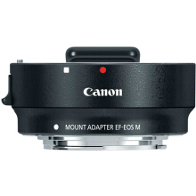 Canon Mount Adapter EF EOS M Black