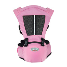Keness four seasons multi-functional breathable shoulder front hug baby carrier baby waist stool