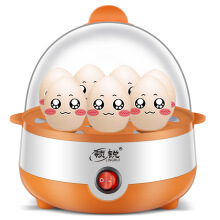 Jantens A single egg cooker cooker Mini automatic power-off small breakfast machine steamed egg pot Orange