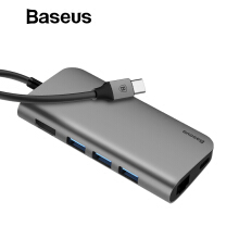 Baseus 8 in 1 USB Type C 3.1 HUB for Type C to 3 USB 3.0/ 4K HDMI / RJ45 Ethernet / Micro SD TF Card Reader / USB Type C OTG HUB - Grey 8 in 1