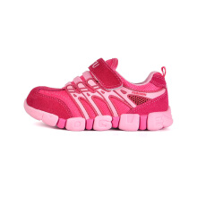 SiYing children's casual leather non-slip girls sneakers