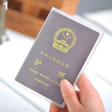 Farfi Waterproof Clear Travel Passport Case Cover Protector ID Card Holder Organizer Frosted