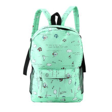 [LESHP]Lightweight Cartoon Printed Women's Backpacks Soft Canvas School Girls Bags Light Green