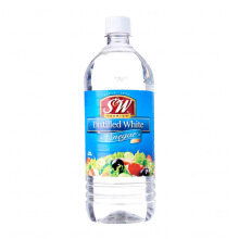 S&W Distilled White Vinegar 32 Oz