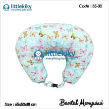 Little Kiky - Bantal Menyusui Nursing Pillow (Bs-030)