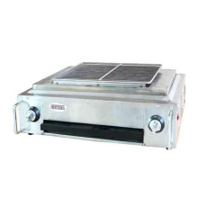 GETRA Griller Small Gas ET-KF05