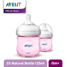 AVENT Bottle Natural 2.0 Twin Pack 125ml - Pink SCF691/23