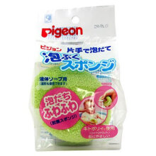 PIGEON bath products children's bath cotton genuine baby care products natural bath flower bath ball
