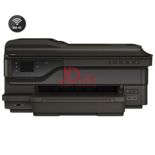 HP Officejet 7612 A3 Wifi All In One Printer (Print, Scan, Copy)