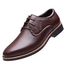 SiYing business casual low cut breathable dress men's leather shoes