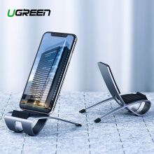 UGREEN Handphone Holder for Samsung, Xiaomi Redmi,  Handphone Stand for ASUS, LG, VIVO, OPPO, Apple iPhone, Huawei, Adjustable Handphone Stand