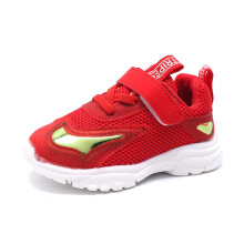 SiYing Breathable casual shoes bag help boy shoes children's net shoes