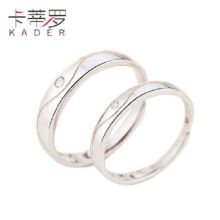 Kader adjustable The Followers The Couple ring for men and women-Silver