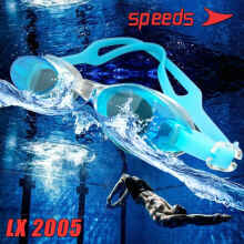 Kacamata Renang Anak Kids Swim Speeds Speedo LX 2005 Elastis Anti Fog