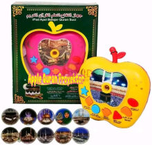 Kaptenstore Mainan edukasi anak muslim - APPLE LEARNING QURAN 7 TOMBOL Multicolor