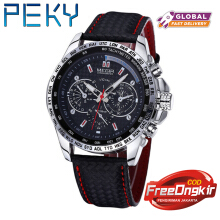 PEKY Megir ML1010G Fashion Men Sports Watches Luxury Brand Quartz Military Waterproof Watch Hot Sale Clock Relogio Masculino