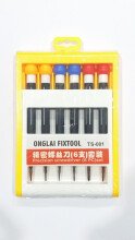 Onglai Fixtool Obeng Set