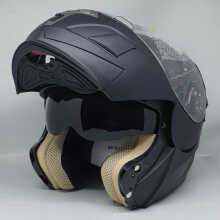 Helm ZEUS Modular ZS 3020 Flip Up