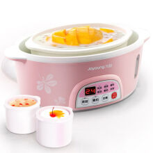 9 Yang (Joyoung) DGW2201AS microcomputer purple sand water stew pot / electric cooker 2.2L