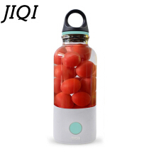 JIQI USB Rechargeable Mini Portable Juicer Bottle 600ml Electric Fruit Juice