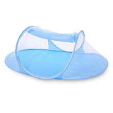 Aosen  Summer Foldable Infant Mosquito Net Soft Indoor Outdoor Baby Tent Portable Crib Sleep Travel Bed
