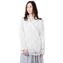 I.K.Y.K Sora Outer Off White [All Size]