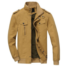 Bestielady N1404 Men's Winter Zipper Jacket