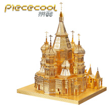 Piececool 3D Puzzle Metal Toys Golden Saint Basil's Cathedral