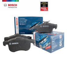 BOSCH Kampas Rem Nissan Livina, Grand Livina, March (0986AB1049)