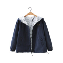 Fashionmall Reversible Hoodies Coat