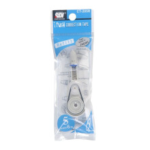 SDI Correction Tape I-Push Refill Ct-205R (6M)