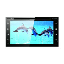 ASUKA 6.95 Inch DVD HD Full Capacitive Touch Screen Headunit AK-7065