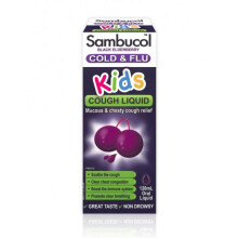 Sambucol Kids Cough Liquid 120 ml (AUS Version)