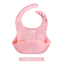 ZHI YONG three-dimensional waterproof large food grade silicone baby eating bib