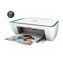HP DeskJet Ink Advantage 2677 All In One Printer (Print, Scan, Copy)