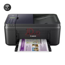 CANON Pixma E480 All In One Printer (Print, Scan, Copy)