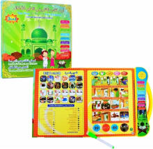 Ebook Muslim 3 Bahasa Buku pintar anak / First e-book for children muslim touch screen