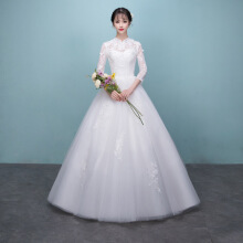 Xi Diao The Three Quarter Sleeve High Neck Women Wedding Dress