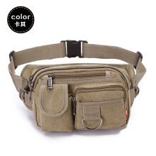 Maibo leisure canvas large capacity men's Waist bag